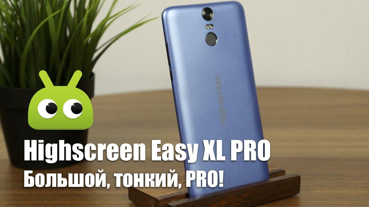 Обзор Highscreen Easy XL PRO - YouTube