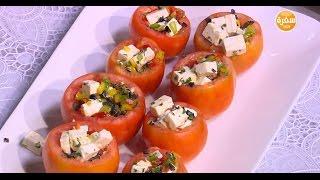 محشي طماطم بالجبنة باردة | سالي فؤاد