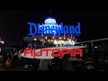 Autopia [Disneyland] [4K]