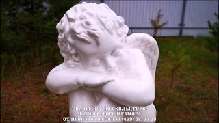 Скульптура из литьевого мрамора Ангел на шаре СК 010