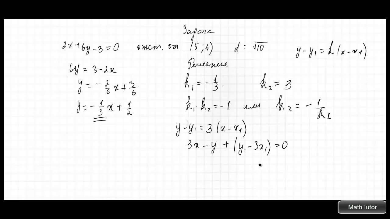 Прямая и плоскость примеры решения задач информационная система как средство решения задачи анализа