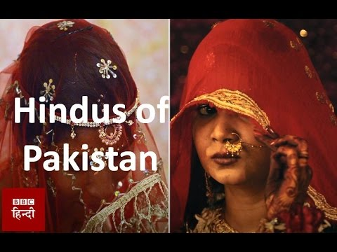 Hindus in Pakistan after Hindu Marriage Bill Passed (BBC Hindi)