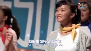 新的一天 A Brand New Day 敬拜MV - 兒童敬拜讚美專輯(7) 彩虹