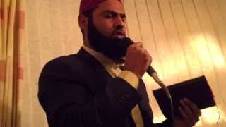 atif riaz qadri reciting naat e rasool e maqbool