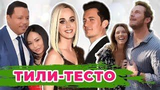 СВАДЬБЫ И ПОМОЛВКИ ЗВЕЗД 2019
