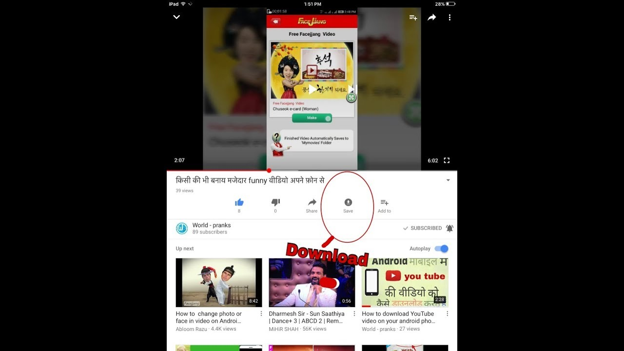 how to get tubemate on android