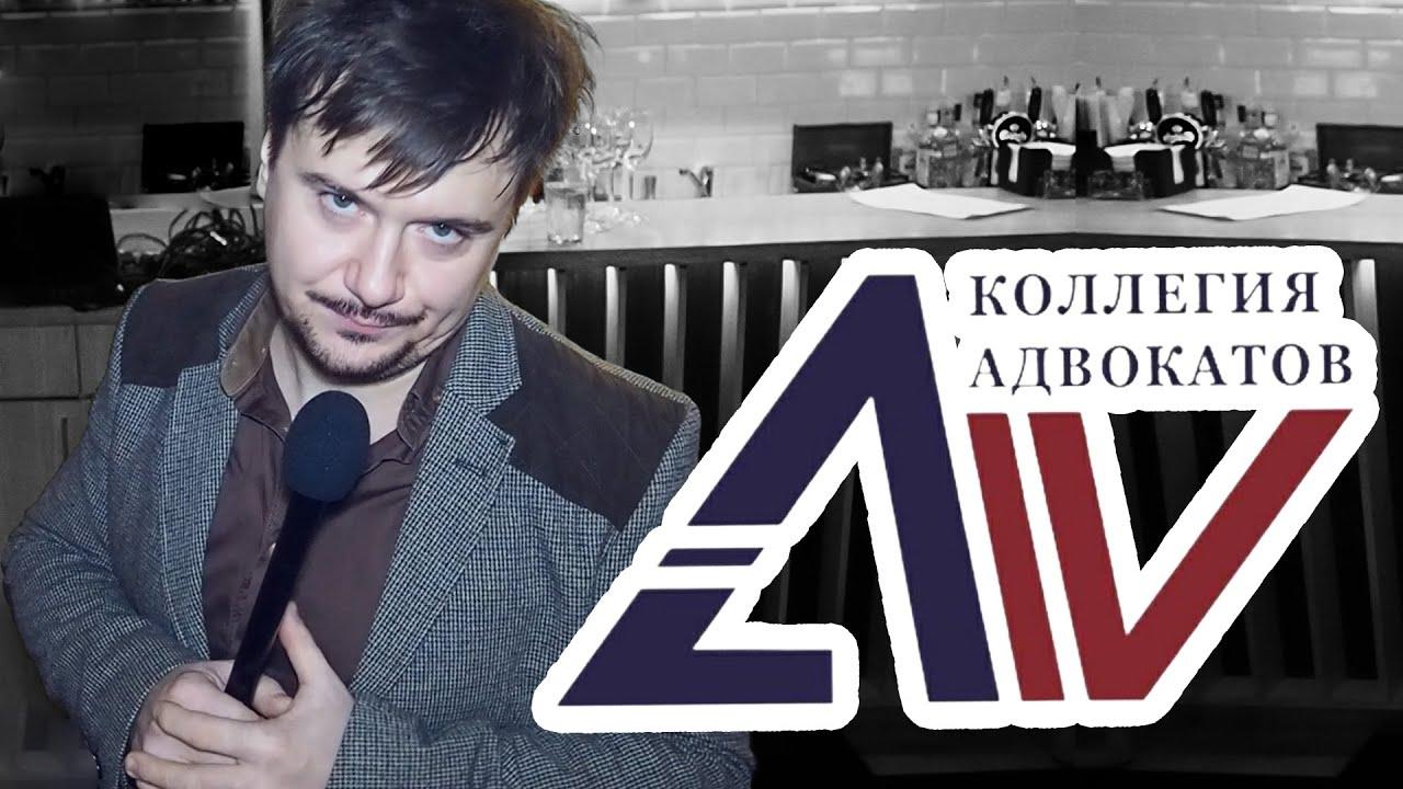 Ведущий на Корпоратив для Коллегии Адвокатов Санкт-Петербурга!