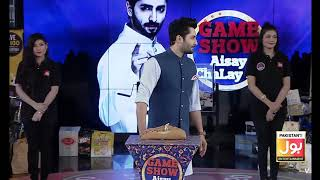 Heaven Pearl Beauty Cream gifts hapmers in Game Show Aisey Chalay Ga on Bol Channel.