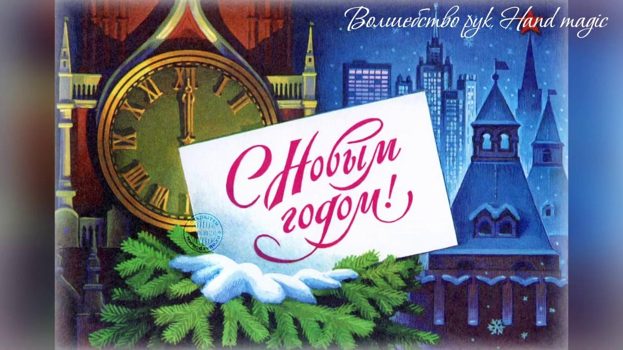 пьезо москва открытка поздравление с новым годом зеркало обезьяна