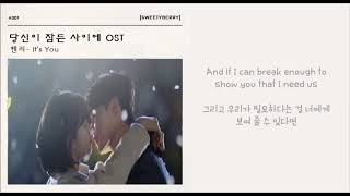 [ENG/HAN 가사] 헨리(Henry) - It's You (당신이 잠든 사이에 While You Were Sleeping OST Part 2)