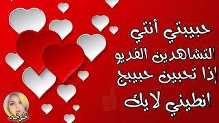 تهنئة العيد للحبيب♡تهنئة عيد الفطر للحبيب♡ تهنئة العيد للحبيب♡حالات واتس العيد 2020 .أتمنه يعجبكم