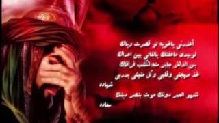 Huseyn Canim Huseyn (mersiyye)