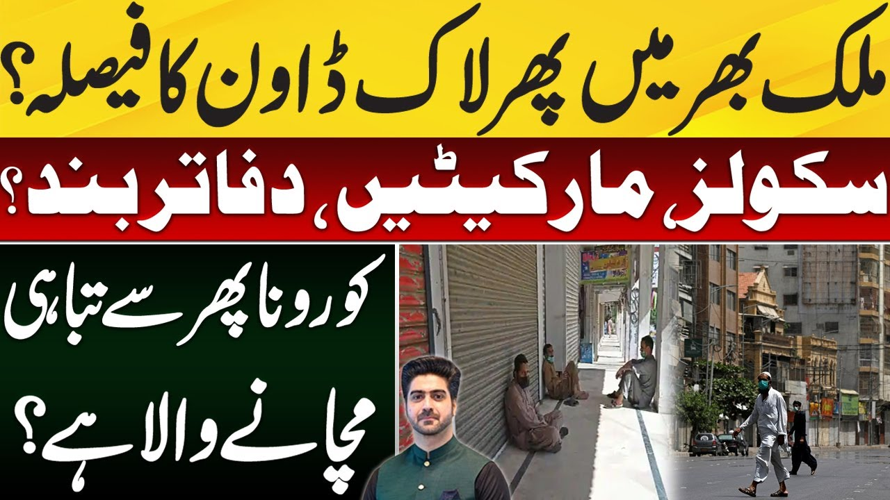 Latest Updates by Syed Ali Haider