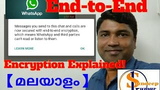 Whatsapp End-to-End Encryption Explained ?[MALAYALAM] RANDOM THOUGHTS #60