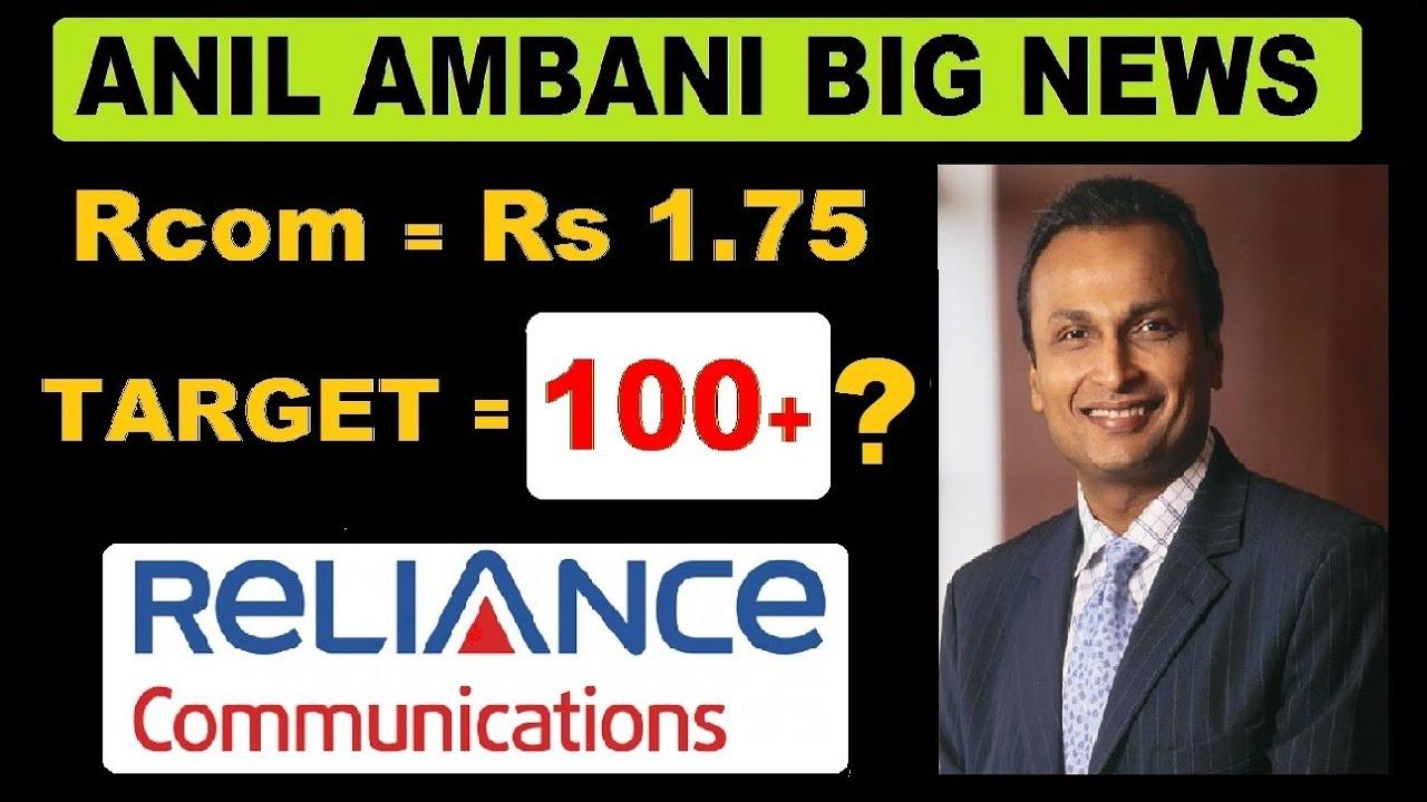 Rcom Share Market 1 75 À¤° À¤ªà¤¯ À¤• À¤¶ À¤…र Target 100 Share Market In Hindi By Smkc Youtube
