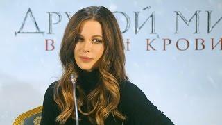 Underworld: Blood Wars Press Conference: Kate Beckinsale