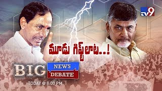 Big News Big Debate : KCR, Chandrababu gift politics || Rajinikanth TV9