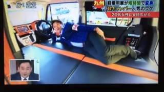 ウェイク・キャンピングカー&ハスラーキャンピングカー