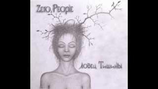 Zero People - Успеть сказать