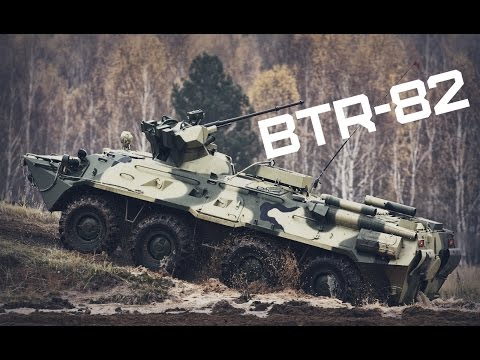 БТР-82 • BTR-82 Armored Personnel Carrier