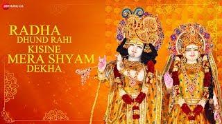 Radha Dhund Rahi Kisine Mera Shyam Dekha   Zee Music Devotional   Krishna Bhajan with Lyrics