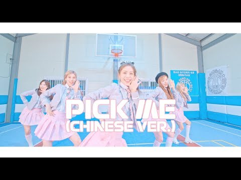 [NEON PUNCH] 창조101 - Pick Me (Chinese Ver.) | 커버댄스 Dance Cover
