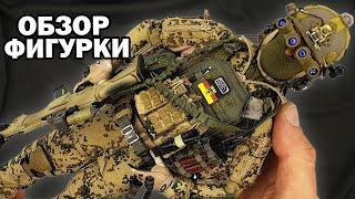 Лидер группы KSK - немецкий спецназ - обзор фигурки 1/6 от DAM Toys (DAM 78054)