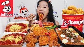 JOLLIBEE FAMILY FEAST IN AMERICA! Spicy Chickenjoy, Palabok Noodles, Spaghetti, Aloha Burger Mukbang