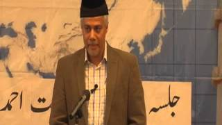 Speech Mohtram Mirza Mehmood Ahmad Sahib at Jalsa Salana Japan