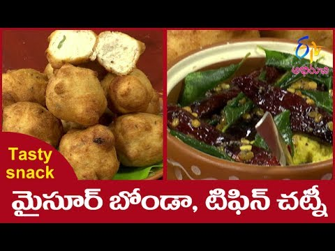 Mysore bonda & tiffen chutney | Babai Hotel | 13th July 2017 | Full Episode | ETV Abhiruchi