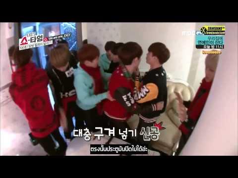 [ซับไทย] EXO Showtime Ep11 เกม 100 วิ Cut