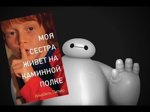 Любовь без страховки (2012) смотреть фильм онлайн в