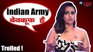 Indian Army को बेवकूफ कहने पर Swara Bhaskar को लोगों ने किया Troll | Swara comments India Army