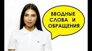 ЕГЭ по русскому языку. Задание 17. Пунктуация