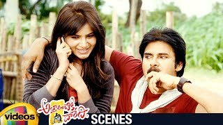 Pawan Kalyan and Samantha Funny Scene | Attarintiki Daredi Telugu Movie | Pranitha | Trivikram | DSP