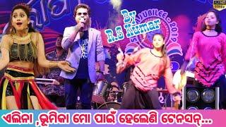 Elina bhumika sivani mo pain heleni tension by Rs kumar  new odia song hd