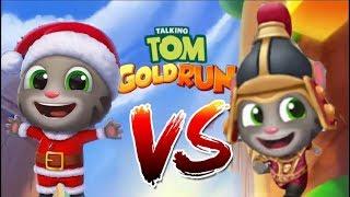Том Бег за золотом Соревнование Генерал Том против Санты Тома