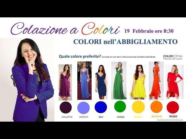 Colazione a colori con Samya-  i Colori nell'ABBIGLIAMENTO  - 19 FEBBRAIO 2021