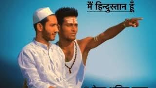 Main Hindustaan Hoon / मैं हिन्दुस्तान हूँ - A Story of India