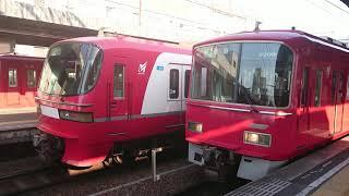 新型と連結! 名鉄3100系3109F+3300系3313F急行岐阜行き東岡崎駅発車!