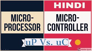 difference between microprocessor and microcontroller in hindi   Microprocessor vs Microcontroller