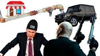 Секс в супермаркете. Оцепление на Васильевском спуске. Путин предложил смягчить статью 282 УК.