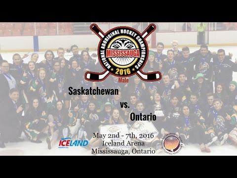 2016 NAHC - Saskatchewan vs. Ontario (Male)