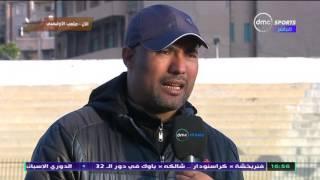 دورى dmc - تصريحات علاء ابراهيم لاعب الاهلي السابق بعد الخسارة امام الرجاء