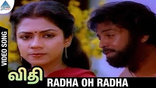 Vidhi Tamil Movie Songs | Radha Oh Radha Video Song | Mohan | Poornima | Sankar Ganesh | Vaali