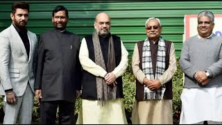 Lok Sabha Elections 2019: BJP, JD(U) will fight at 17 & LJP at 6 seats in Bihar