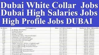 Dubai White Collar Category Jobs l High Profile Jobs in Dubai With High Salaries l UAE Dubai Jobs