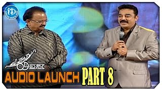 Uttama Villain Telugu Movie Audio Launch Part - 8 | Kamal Hassan | Ghibran | Andrea Jeremiah