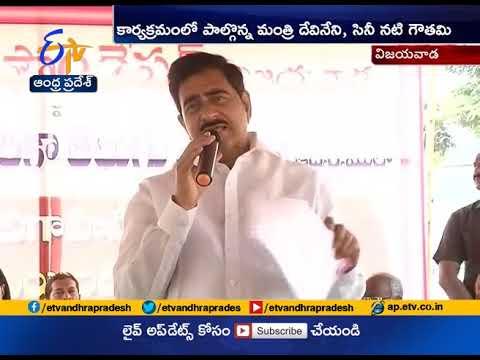 Breast Cancer Awareness Camp at Vijayawada   Minister Devineni Uma Attend