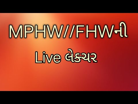 Mphw/Fhw Live લેકચર